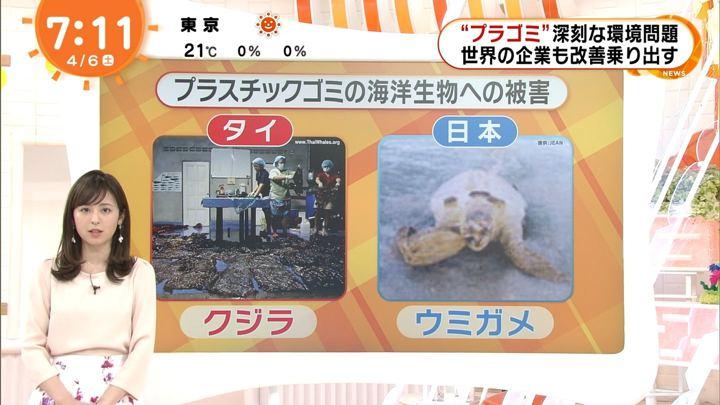 2019年04月06日久慈暁子の画像14枚目