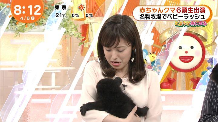 2019年04月06日久慈暁子の画像18枚目