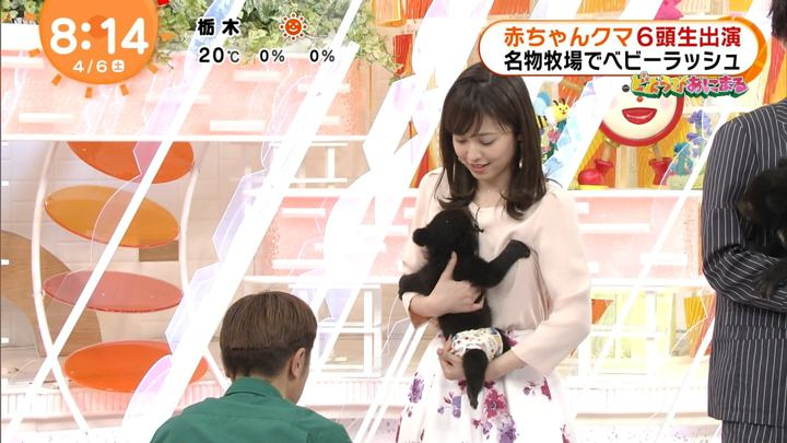 2019年04月06日久慈暁子の画像20枚目