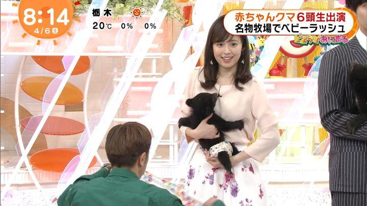 2019年04月06日久慈暁子の画像21枚目