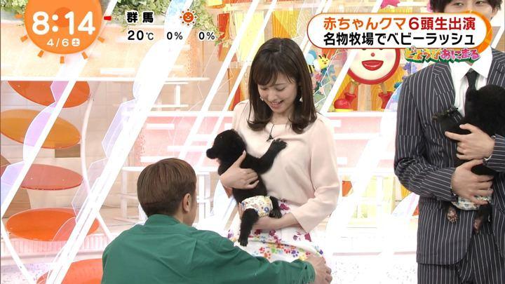 2019年04月06日久慈暁子の画像23枚目