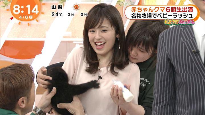 2019年04月06日久慈暁子の画像25枚目