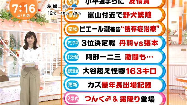 2019年04月08日久慈暁子の画像16枚目