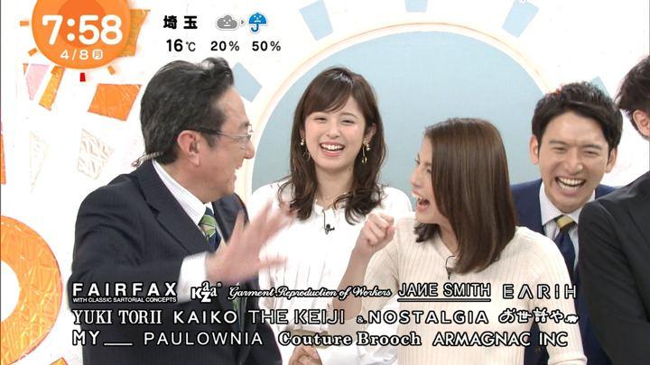 2019年04月08日久慈暁子の画像18枚目