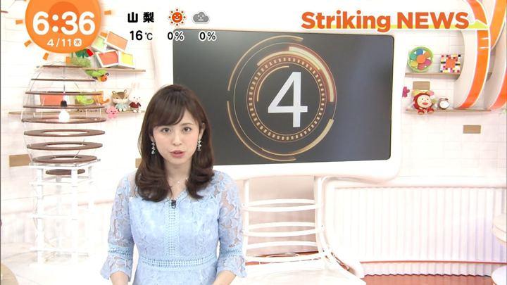 2019年04月11日久慈暁子の画像11枚目