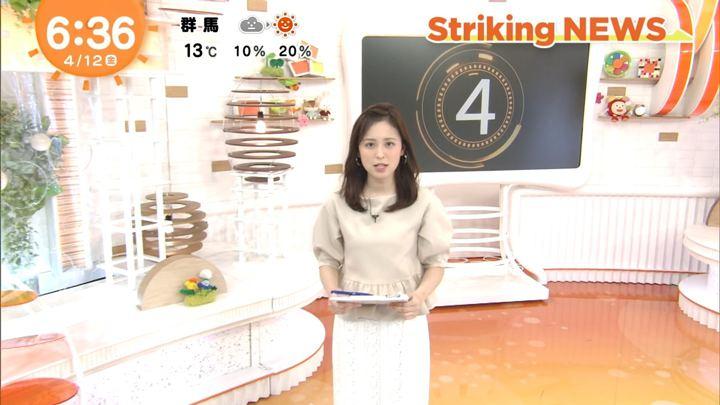 2019年04月12日久慈暁子の画像08枚目