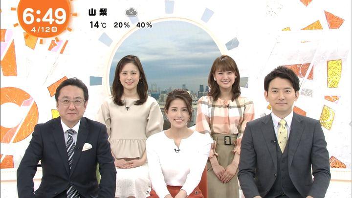 2019年04月12日久慈暁子の画像09枚目