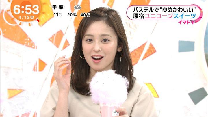 2019年04月12日久慈暁子の画像12枚目