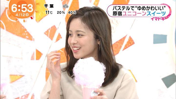2019年04月12日久慈暁子の画像14枚目