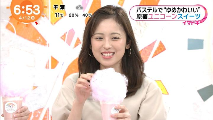 2019年04月12日久慈暁子の画像15枚目