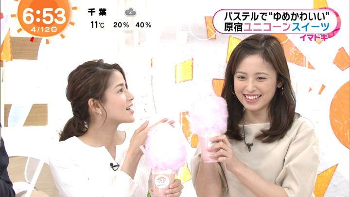 2019年04月12日久慈暁子の画像17枚目