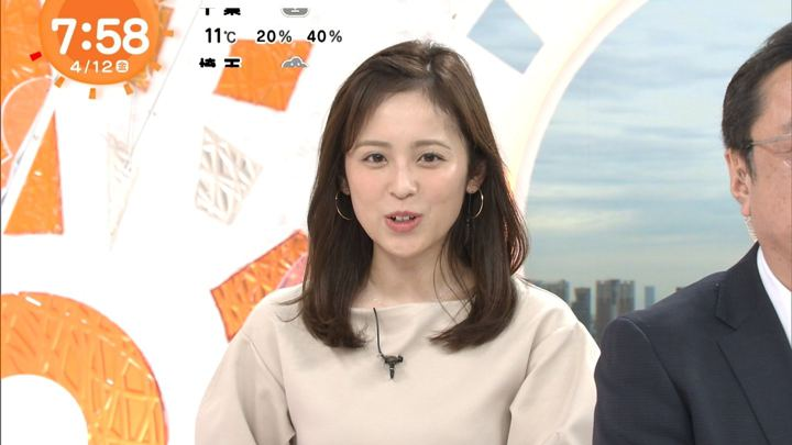 2019年04月12日久慈暁子の画像19枚目
