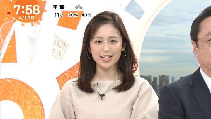 2019年04月12日久慈暁子の画像20枚目