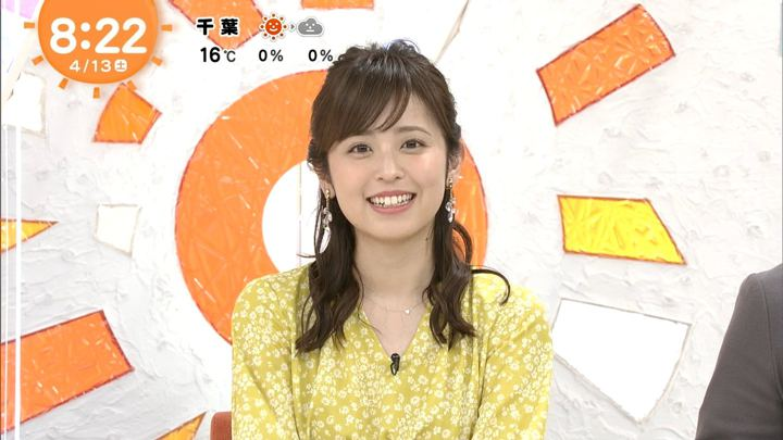 2019年04月13日久慈暁子の画像12枚目