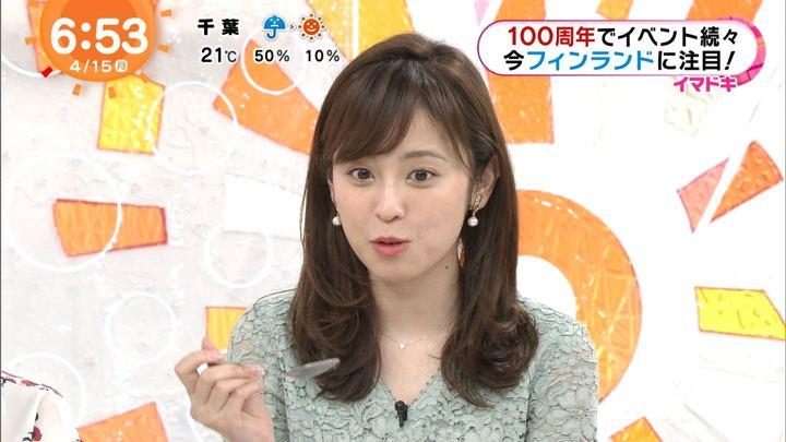 2019年04月15日久慈暁子の画像13枚目