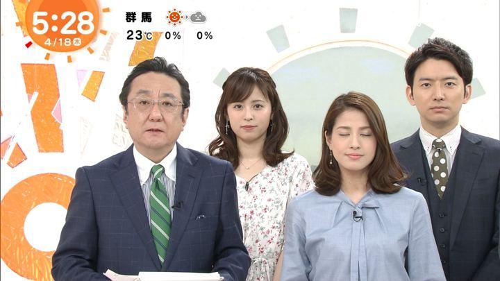 2019年04月18日久慈暁子の画像01枚目