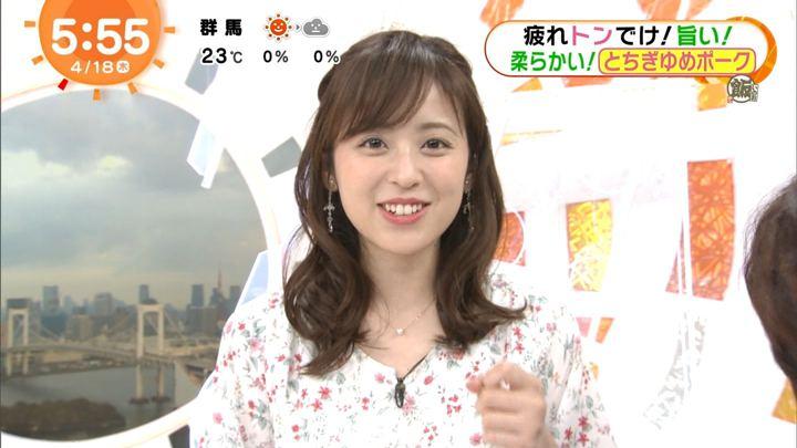 2019年04月18日久慈暁子の画像07枚目