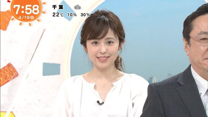 2019年04月19日久慈暁子の画像24枚目