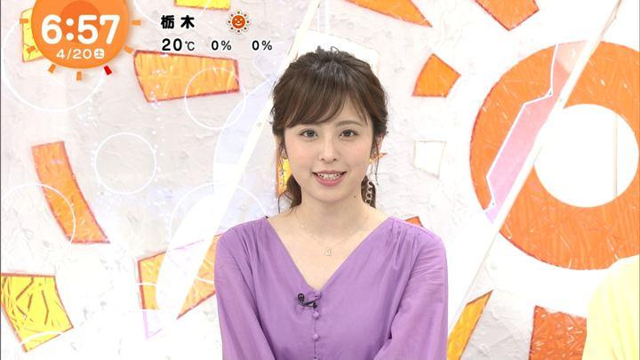 2019年04月20日久慈暁子の画像16枚目