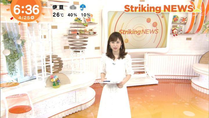 2019年04月25日久慈暁子の画像10枚目
