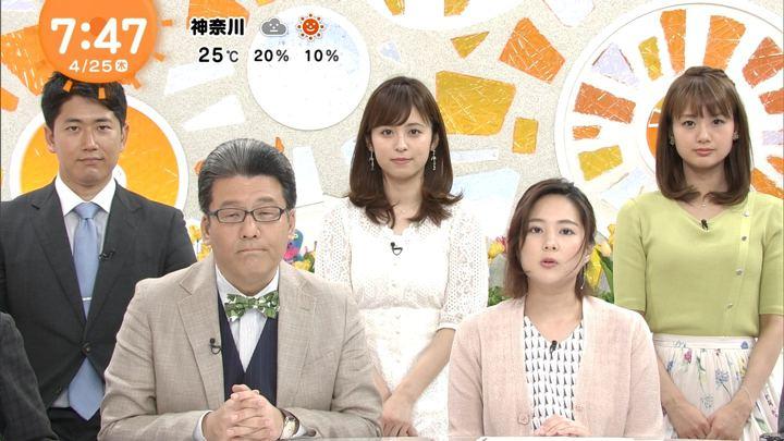 2019年04月25日久慈暁子の画像14枚目