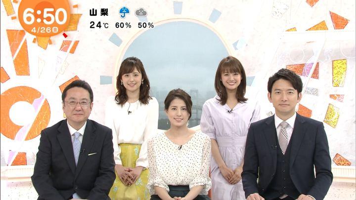 2019年04月26日久慈暁子の画像07枚目