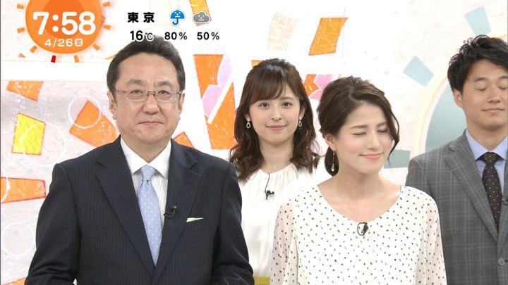 2019年04月26日久慈暁子の画像17枚目