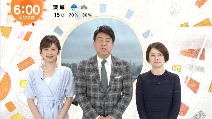 2019年04月27日久慈暁子の画像01枚目