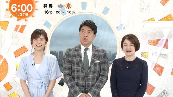 2019年04月27日久慈暁子の画像04枚目