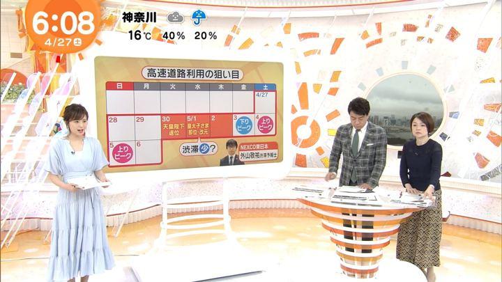 2019年04月27日久慈暁子の画像06枚目