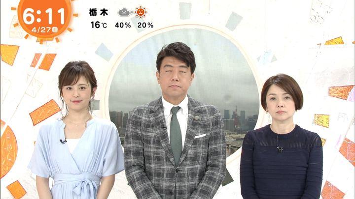 2019年04月27日久慈暁子の画像07枚目