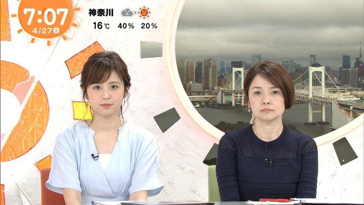 2019年04月27日久慈暁子の画像12枚目