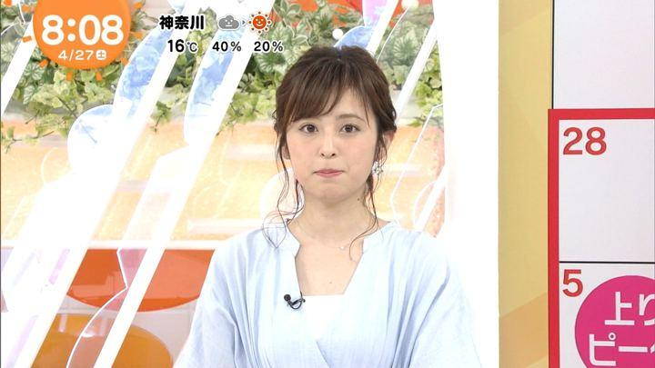 2019年04月27日久慈暁子の画像14枚目
