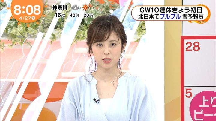 2019年04月27日久慈暁子の画像15枚目