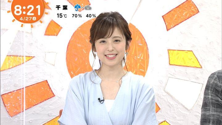 2019年04月27日久慈暁子の画像16枚目