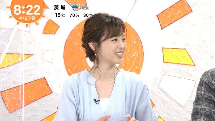 2019年04月27日久慈暁子の画像17枚目