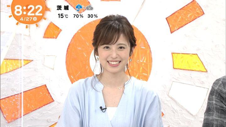 2019年04月27日久慈暁子の画像18枚目