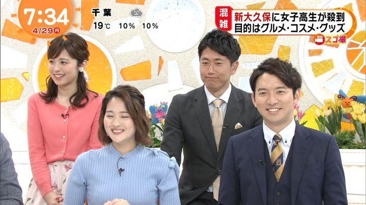 2019年04月29日久慈暁子の画像15枚目
