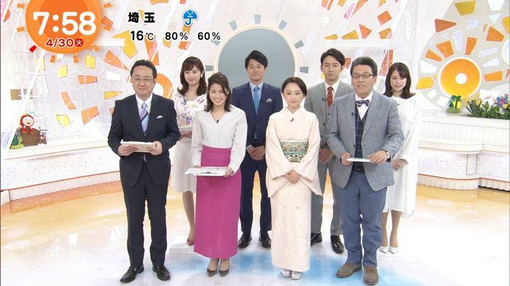 2019年04月30日久慈暁子の画像10枚目