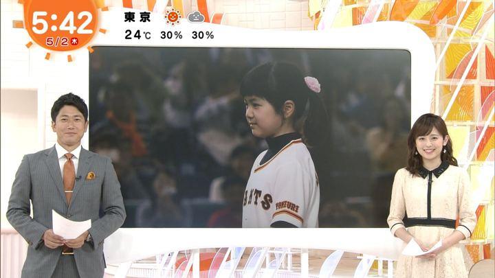 2019年05月02日久慈暁子の画像01枚目