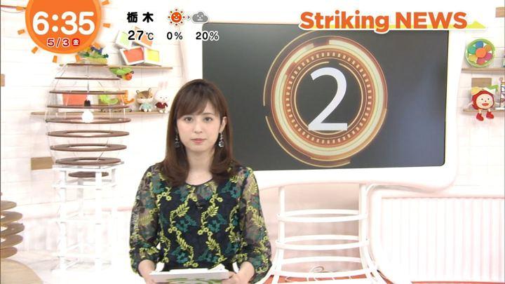 2019年05月03日久慈暁子の画像08枚目
