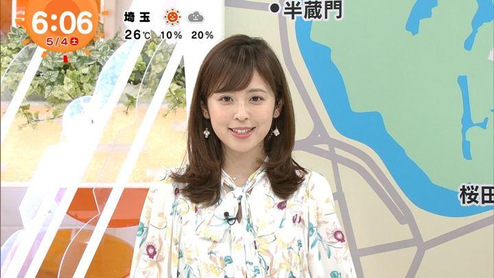 2019年05月04日久慈暁子の画像03枚目