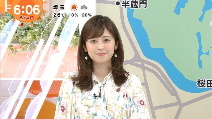 2019年05月04日久慈暁子の画像04枚目