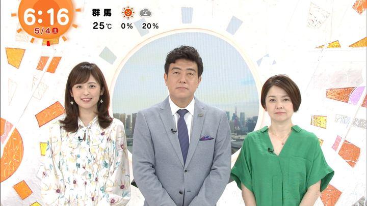 2019年05月04日久慈暁子の画像05枚目