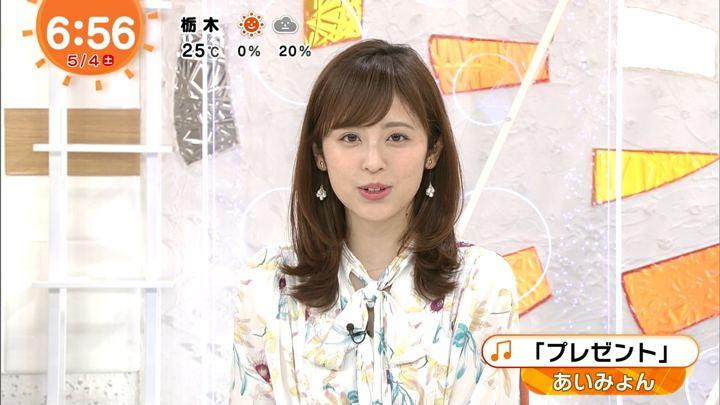 2019年05月04日久慈暁子の画像09枚目