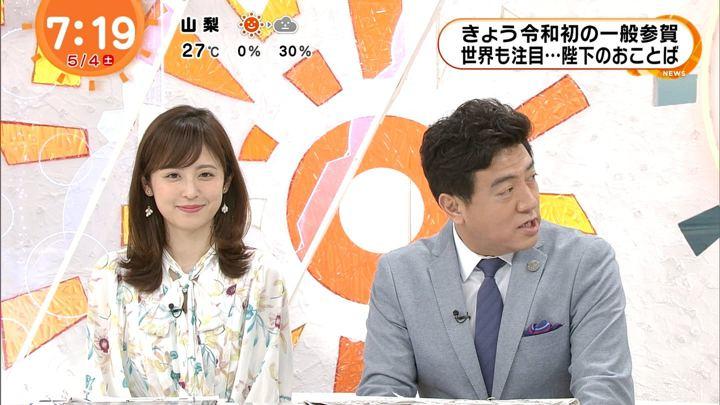 2019年05月04日久慈暁子の画像12枚目