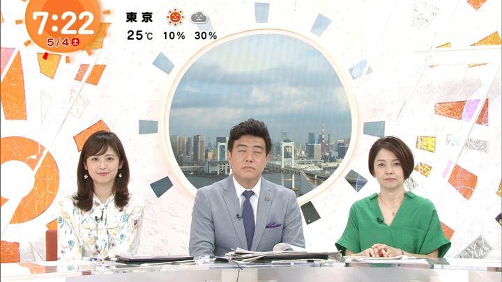 2019年05月04日久慈暁子の画像15枚目