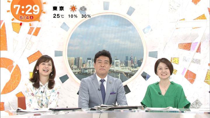 2019年05月04日久慈暁子の画像16枚目