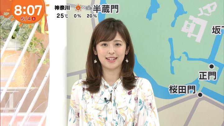 2019年05月04日久慈暁子の画像17枚目