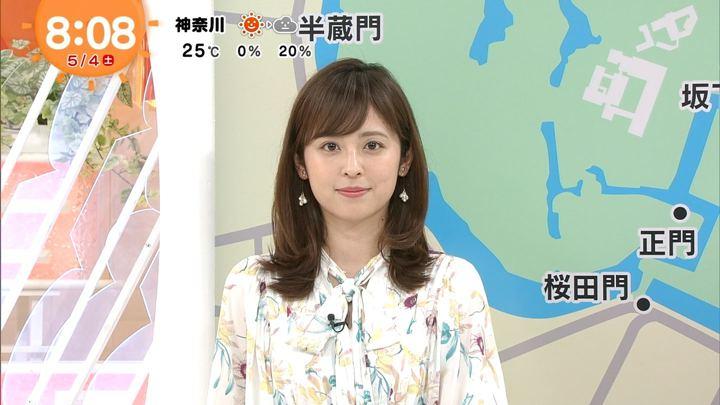 2019年05月04日久慈暁子の画像18枚目